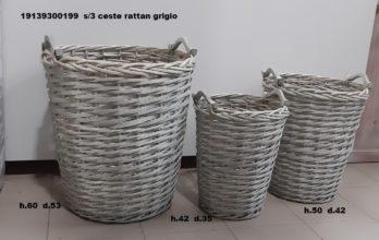 H01Z-linea basket RATTAN